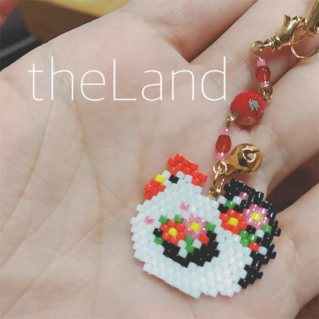 f:id:theland:20170131141556j:image