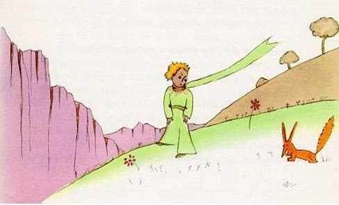 星の王子さま キツネ