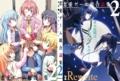 恋愛ゲーム総合論集2表紙&裏表紙