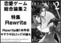 即売会「key Points」(2012/04/08)サークルカット