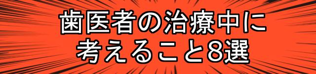 f:id:theo_kanemaru:20170519213352p:plain