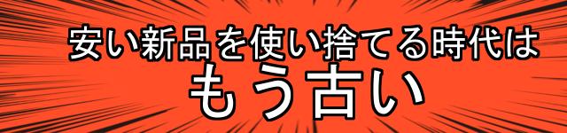 f:id:theo_kanemaru:20170525215124p:plain