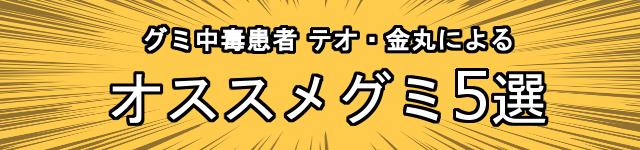 f:id:theo_kanemaru:20170601204844p:plain