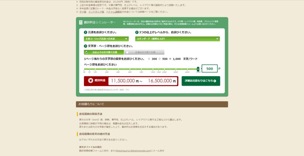 f:id:theo_kanemaru:20170717231915p:plain