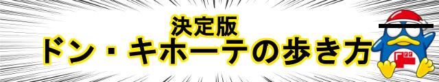 f:id:theo_kanemaru:20170824212940p:plain