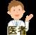 f:id:theo_kanemaru:20170909224602p:plain