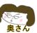 f:id:theo_kanemaru:20170909225201p:plain