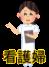 f:id:theo_kanemaru:20171008215335p:plain