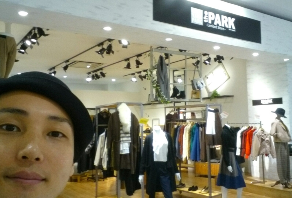 f:id:theparkokayama:20171115193006j:plain
