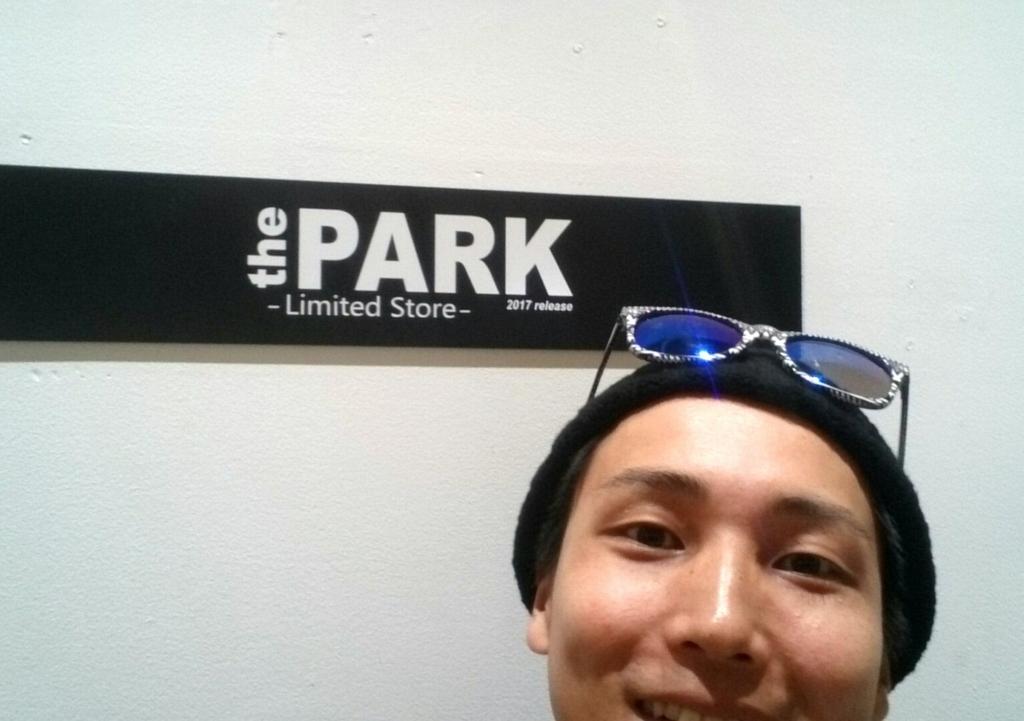 f:id:theparkokayama:20171117203226j:plain