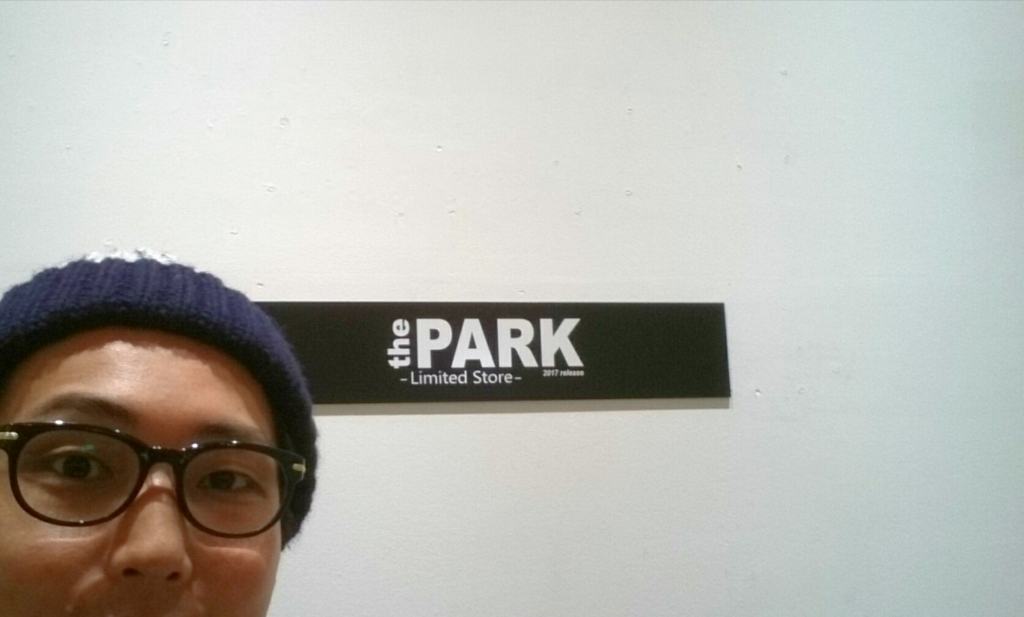f:id:theparkokayama:20171125142846j:plain