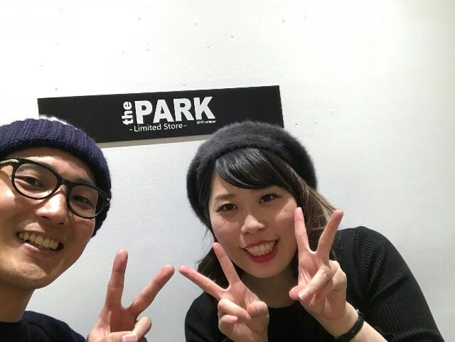 f:id:theparkokayama:20171208081248j:plain
