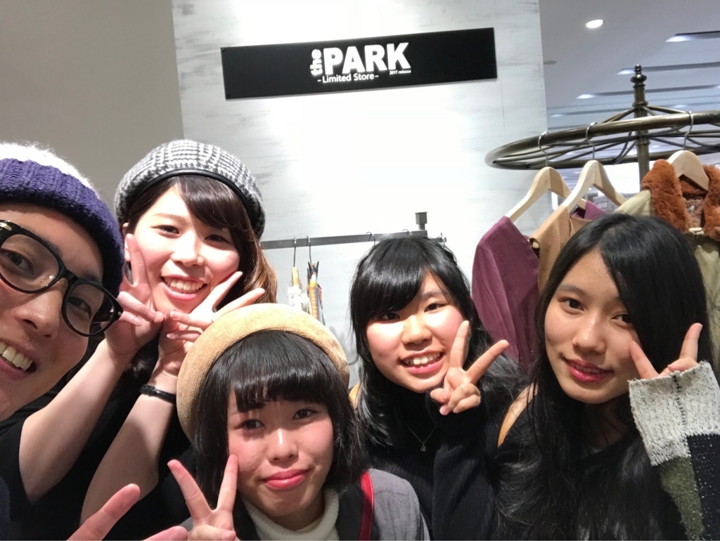 f:id:theparkokayama:20171211132456j:plain