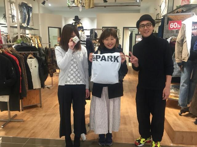f:id:theparkokayama:20171219191213j:image