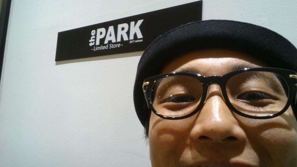 f:id:theparkokayama:20171220210533j:plain
