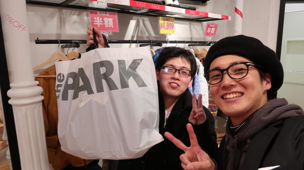 f:id:theparkokayama:20180122185441j:plain