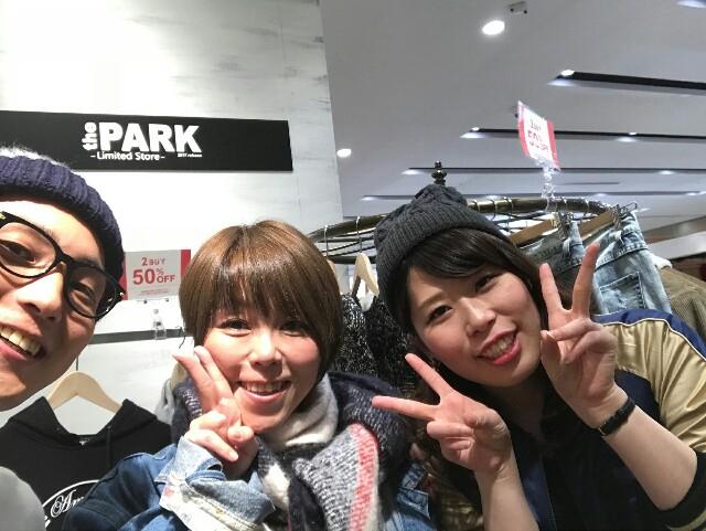 f:id:theparkokayama:20180208172233j:image
