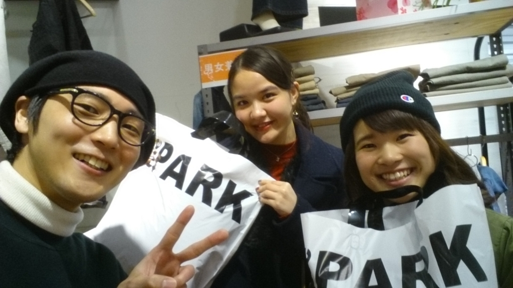 f:id:theparkokayama:20180213155304j:plain