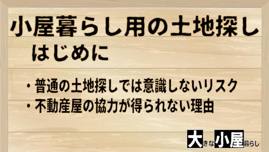 f:id:thesaviour:20200508151444p:plain