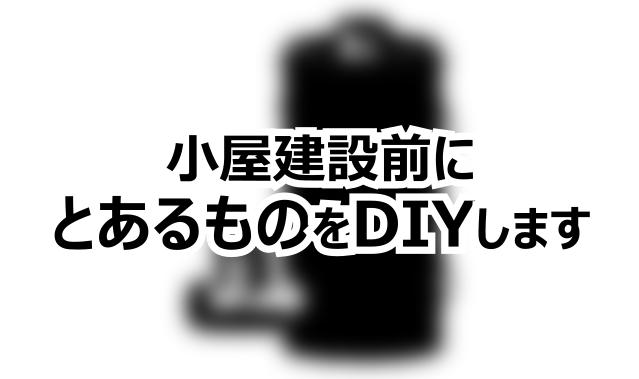 f:id:thesaviour:20210330115805p:plain