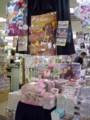 超弩級少女4946 (4)巻発売日・メロンブックス大阪日本橋店