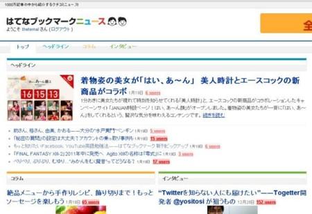 f:id:theternal:20110120004216j:image
