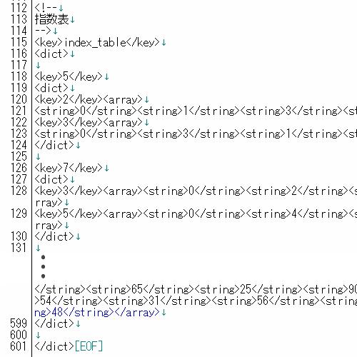 f:id:thetheorier:20201221141426p:plain