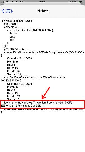 f:id:thetheorier:20210306141809p:plain