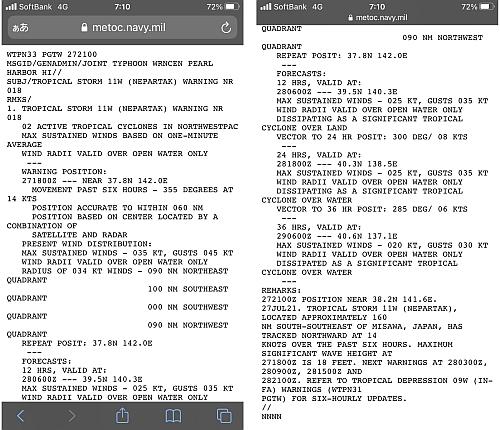 f:id:thetheorier:20210729161915p:plain