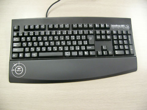 SteelSeries 6G