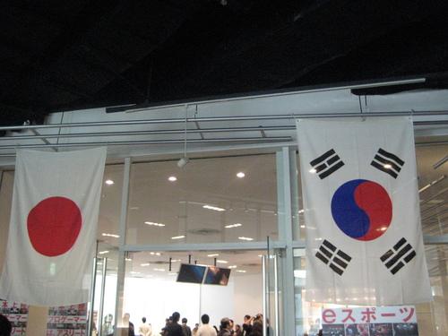 eスポーツ日韓戦