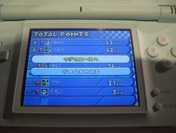 ニンテンドー DS 対決