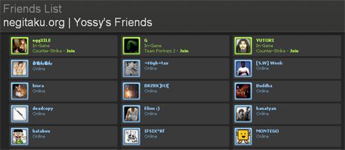 Steam の Friends がプレーしているゲームが気になる