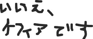 http://f.hatena.ne.jp/images/fotolife/t/theworld/20071222/20071222222927.png