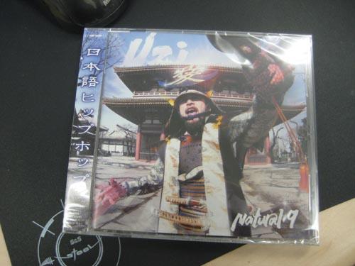 UZI 4th アルバム『Natural 9』