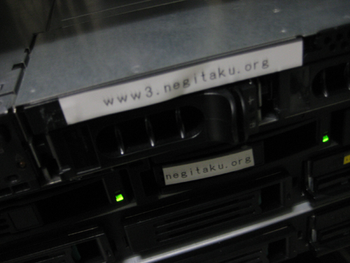 新 Negitaku.org サーバー