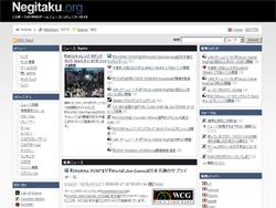 Negitaku.org Ver.7