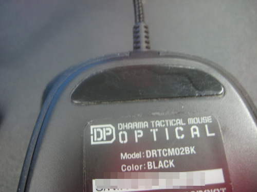 『DHARMA TACTICAL MOUSE (DRTCM02)』前