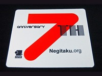 ZOWIE GEAR × Negitaku.org