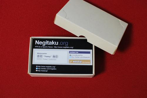 Negitaku.org 名刺 - 開けたところ