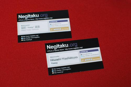 Negitaku.org 名刺