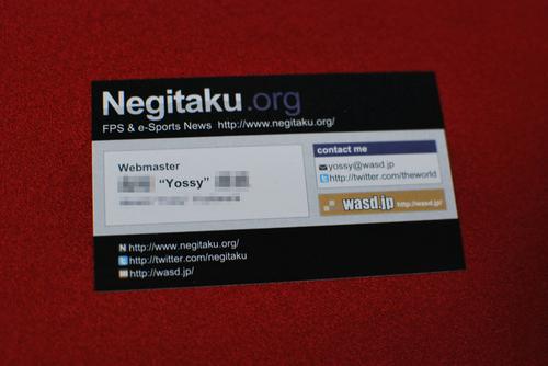Negitaku.org 名刺 - 表面