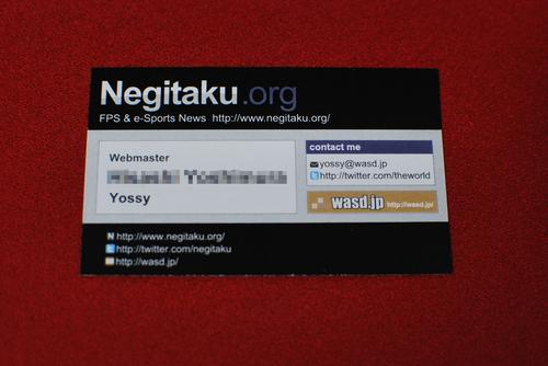 Negitaku.org 名刺 - 裏面