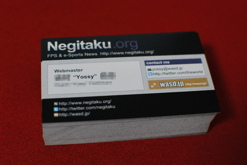 Negitaku.org 名刺 - 全部