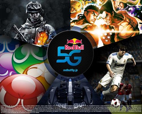 Red Bull 5G