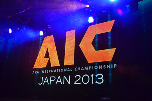 Alliance of Valiant Arms International Championship 2013