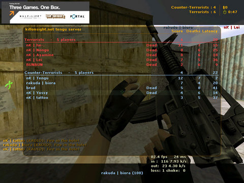 Counter-Strike1.6 de_cpl_mill