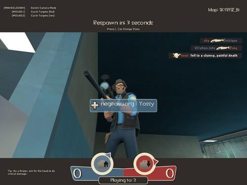 動画で学ぶ Sniper 入門