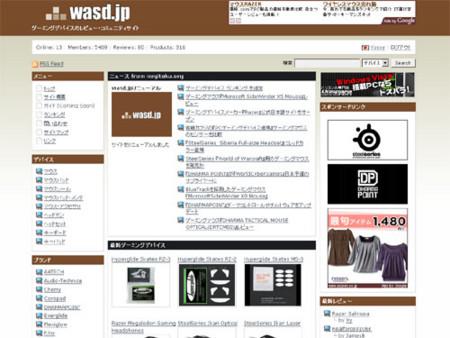 wasd.jp