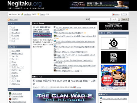Negitaku.org